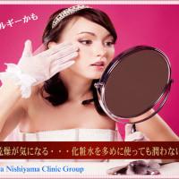 東京銀座 名古屋栄 最近、お肌の乾燥が、化粧水を使ってもなかなか潤わない。にしやまクリニックグループ!
