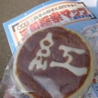 福井県の酒まんじゅうの話