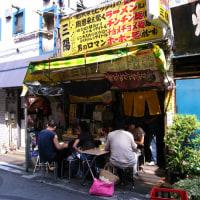 桜木町餃子