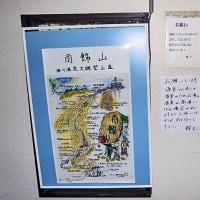 プーさん 長野県北安曇郡小谷村 姫川温泉 ホテル白馬荘に行ったんだよおおう その9
