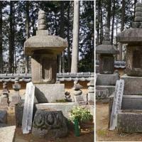 柳生一族のお墓