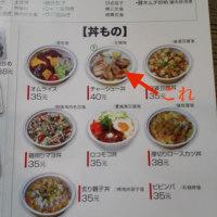 『ねえねえ、土日の忙しい時何食ってんの?』→Kenの弁当っす