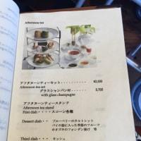 志摩観光ホテル ザクラブ Lien(リアン)