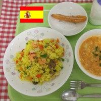 5月23日の給食 オリパラ給食~スペイン料理~