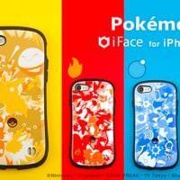 ポケモンデザインのiPhone7ケースが発売