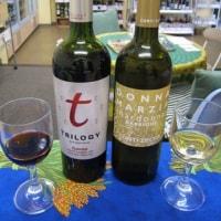 本日の土曜試飲会は、イタリアの白ワインとチリの赤ワイン、どちらもコスパ抜群です!