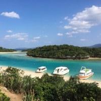 《川平湾》石垣島旅行3