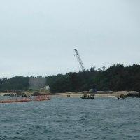 遅れるK9護岸の着工/ポセイドン1号が大浦湾を出る。