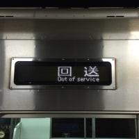 日本語には漢字が有って便利やね~
