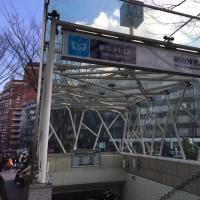 i QOS(アイコス) STORE ・原宿店へ行ってみた !