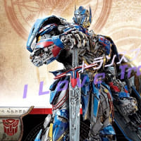 TF5 「Transformers:The Last Knight」:世界の公開日一覧