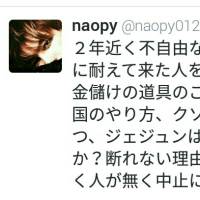 行く人がなく中止希望!!( ・`ω・´) /