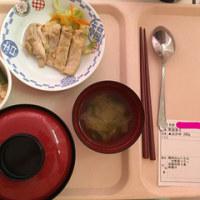 食事の話/軟菜食~常食