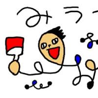 1月23日「美宇」