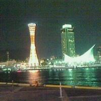 神戸まで高速代