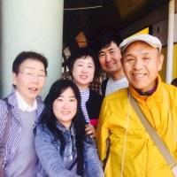 韓国の家族と友達になりました