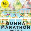 GUNNMAマラソン★