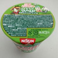 日清カップヌードル抹茶