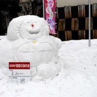 地域貢献雪像づくり