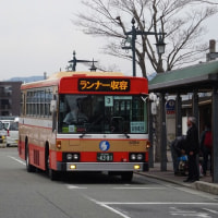 神姫グリーンバス脇4064(神戸200か4381)