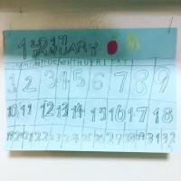 今年のカレンダーを子供に作ってもらったらかうなった
