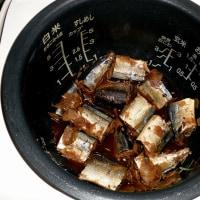 炊飯器でサンマ煮