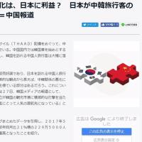 中韓関係の悪化は、日本に利益? 日本が中韓旅行客の人気渡航先に=中国報道