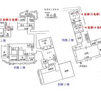 【開催決定】合宿だ!8/23 13時~練習 ⇒ 油山苑で温泉・お酒