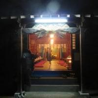 綿津見神社に初詣にいってきましたー若水くみの提案