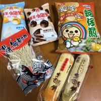 食べます!台湾のお菓子