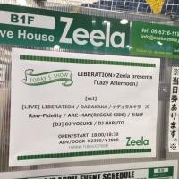 Lazy Afternoon@Umeda Zeela (20170502)