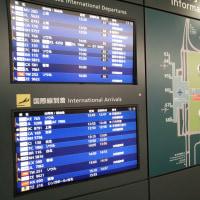 新千歳国際空港へ行って来ました