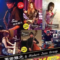 4/1 黒田雅之 with 瀬部妙子 modern jazz group