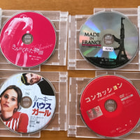 DVDを4本みた