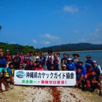 沖縄県カヤックガイド協会西表島講習
