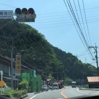 JR江尾駅付近 (日野郡江府町江尾)火災発生