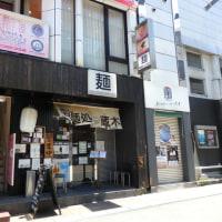 製麺処蔵木本店へ行きまっせ( ´∀`)ノ