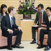 花言葉は「偽り」と「別離」、安倍総理と韓国大統領特使