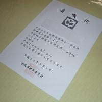土曜授業参観・学校評議委員会