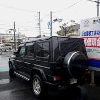本日輸出抹消登録を予定している「G500L」は横浜港へ輸送!
