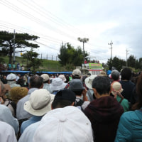 キャンプ・シュワーブ・ゲート前集会。