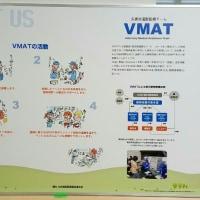 公開講座に行ってきました。≪VMATについて≫