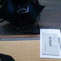 剣道伝達講習会