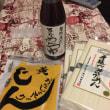 2017年7月26日   陣川の素麺   うね乃の素麺つゆ   頂きメロン