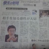 寺子屋百年塾講演録