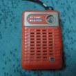 ラジオを買う (1)
