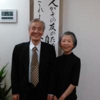 鈴木兄の特別集会、無事守られました。