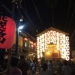 きょう(京)は何の日 ? 〜 祇園祭・後祭・宵々々山