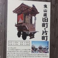 地図クびわ検【1611】号