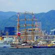 神戸開港150年